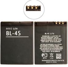 BL-4S Battery for 2680 3600S 7610 Supernova 2680S 3600 7610S
