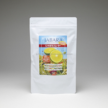 Easy to drink Jabara smoothie fruit juice wholesale with dietary fiber