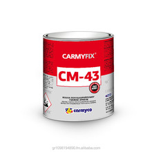 CM 43 General purpose polychloroprene adhesive / shoe glue