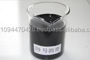 Petroleum Asphalt /Petroleum Bitumen 70# for roading paving or construction