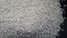 Glutinous Rice 100% Broken