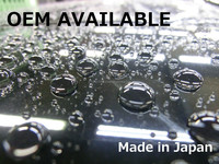 Top quality car detailing products from Japan.