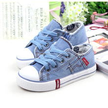 2013 high quality latest design boy and running shoes, kids sports shoes sneakers,