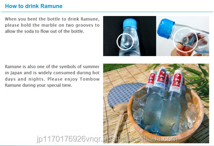 ramune_10