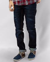 Latest Jeans For Men, 2015