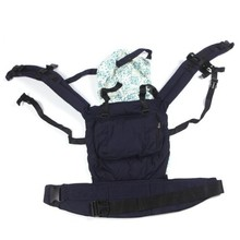 Popular Multi-functional Adjustable Front /Back Cotton Baby Carrier