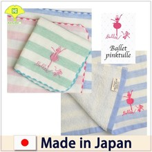 Japanese designer's and fashionable towels , distributor wanted europe , handkerchiefs also available