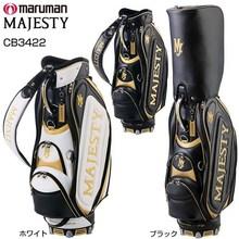 MAJESTY golf caddy bag CB3422 Maruman japanese Young Kim pro Replica model MAJESTY caddybag