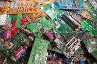 Computer Motherboard Scrap , computer ram scrap ,Electronic Computer Ram Scrap