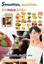 This japan health products is best nutrition supplement, that can be ingested without breaking the enzyme.