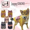 Unique pet products wholesale Japanese Kimono for Dog , sample sets available