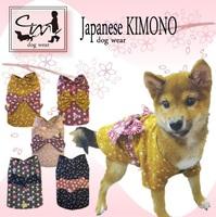 Unique pet products wholesale Japanese Kimono for Dog , sample sets available