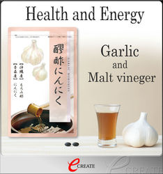 High-grade and Easy to swallow japanese supplement malt vinegar for anti-aging , OEM available