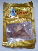Dried Crocodile Meat From Thailand.