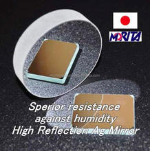 Made in Japan custom made prism as your requested adhesive
