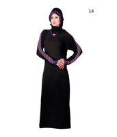 Stylish Abaya Pakistani Burqa Designs In India