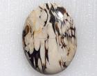 Amendoim JASPER madeira / JASPER GEMSTONE / atacado ágata pedra preciosa