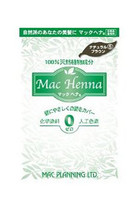 Mac Herbal Hair Treatment Natural Brown Henna Hair Color Made in India