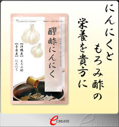 safe and Traditional japanese super slim diet pills malt vinegar for anti-aging , OEM available