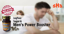 Malaysia Tongkat Ali Extract Improve Sperm Quality and Quantity Sexual Boost Testosterone