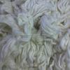 /p-detail/Algod%C3%B3n-roving-residuos-400002126255.html