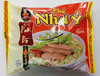 PHO BO - BEEF FLAVOUR Instant Rice Noodle- THIEN HUONG FOOD