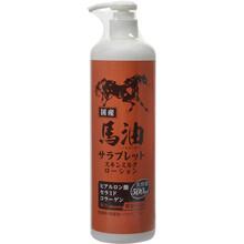 Thoroughbred Horse Oil Slkin Milk Lotion 500ml Hyaluronic acid Collagen Made in Japan