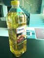 shivna vegetal marca óleodecozinha