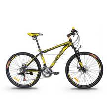 "GARION 26"" Alloy MTB Bike Mountain Bike with Disc Brake 21 Speed Matte Black with Yellow"