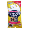 Dry Care Glove NADENADE for Pet 10 Gloves Made in Japan Dogs Cats Care Masage