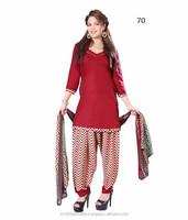 All Types Of Indian Dress Material \ Plain Salwar Kameez \ Daily Wear Salwar Kameez