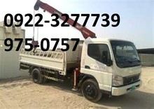 Forward Trucks for hire