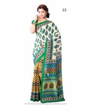 Exclusive Designer Art Silk Printed Saree
