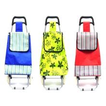 Trolley Bag #HW348