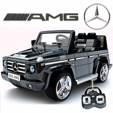 Magic Cars Big Seater Remote Control Electric Ride On G55 AMG G Wagon For Kids W/Leather Seat offer 3 1 free