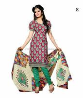 High Quality Salwar Kameez Suits
