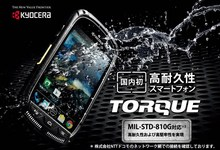 Kyocera Torque Brand New 6 inch smartphone export from Japan