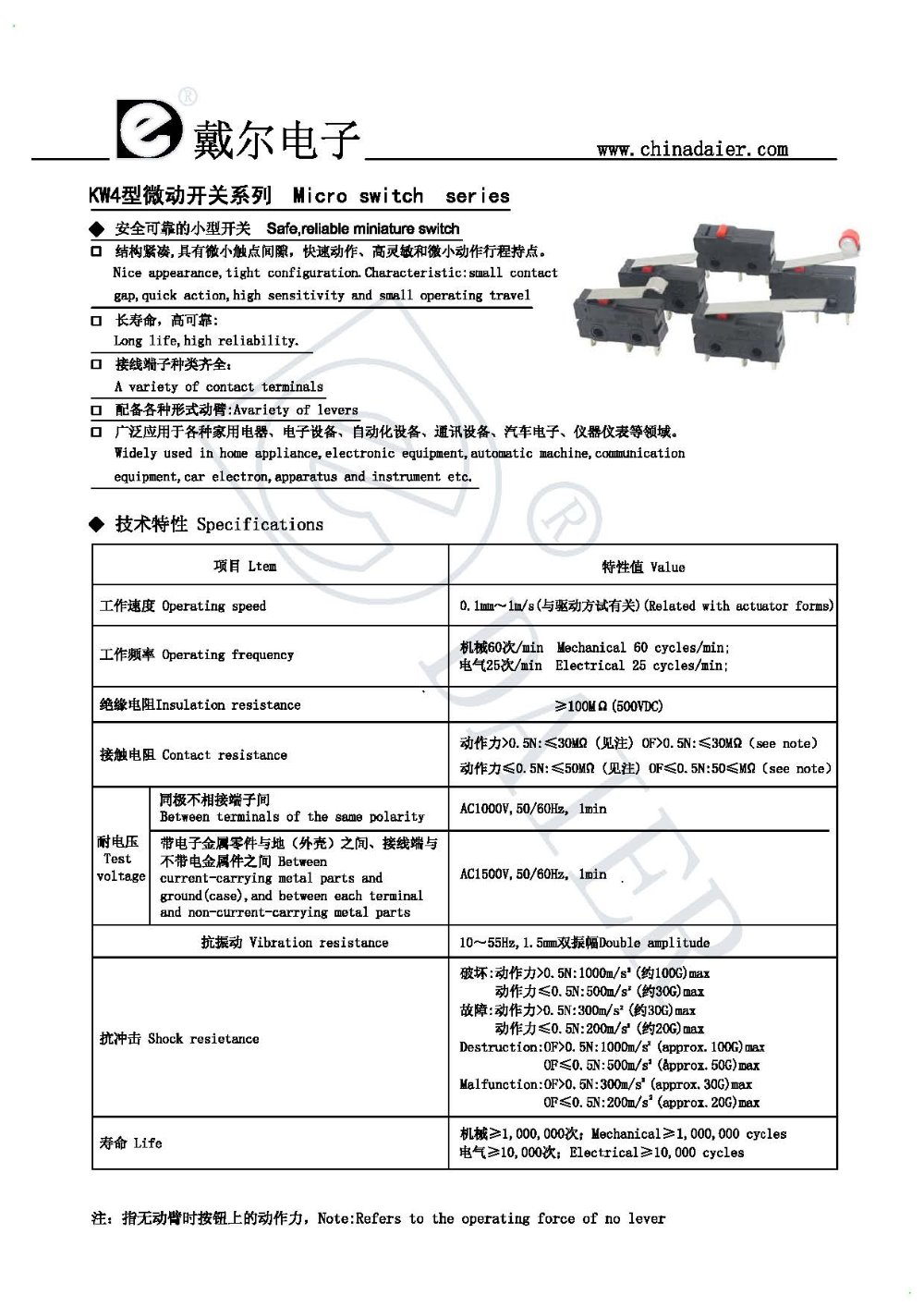 Different Types Of Electrical Switches,Mini Electric Switch,Dc ...