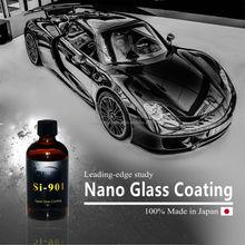 Leading-edge manufacturing company in Japan KISHO nano car coating OEM available