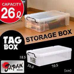 Plastic box 26L Japan made with handle stackable kitchen living bath room closet garage basement sushi container Tag box L30