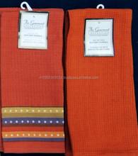 Kitchen towels Exporters in india