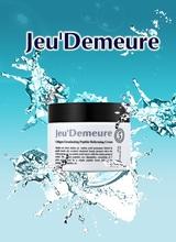 Collagen Germinating Peptide Reforming Cream