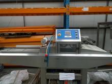 Ilpra Speedy VG Tray Sealer