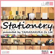 Have a large amount of stock, the items recommended for stationery shop