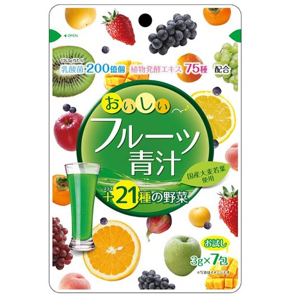 Yuwa Tasty Fruit Green Grass Juice Fruit Flavoring Health