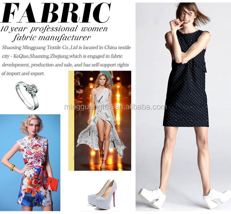 knit dress fabric.jpg