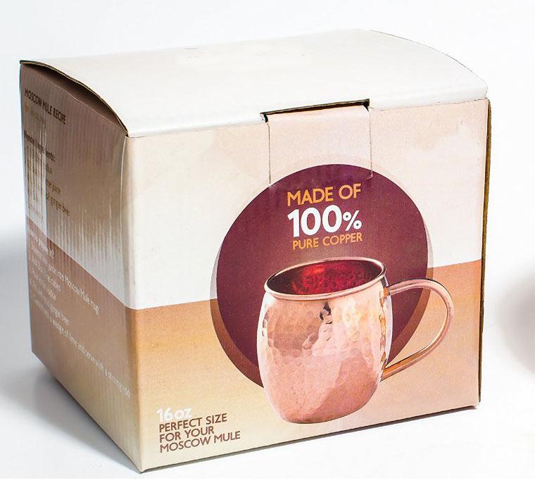 copper mug with box1.jpg