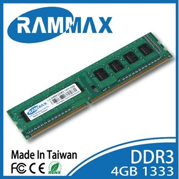 memory ram drive DDR3 1333MHZ